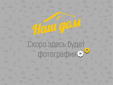 """Насос погружной скважинный 3,5"""" (85мм)"""