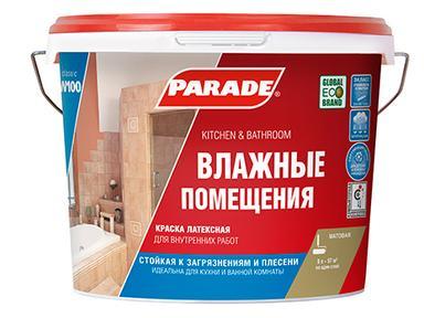 Краска PARADE W100 латекс белая матовая 0,9л