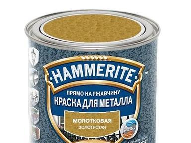 Хаммерайт краска 0,75 л золотистая молотковая