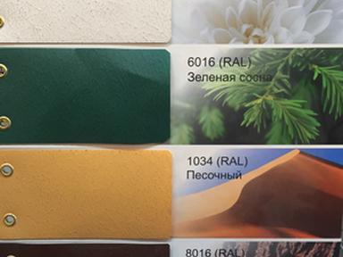 Краска резиновая ELAST-R зеленая сосна 6 кг Поли-Р