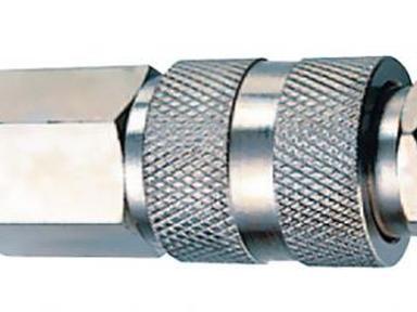 Разъемное соединение рапид FUBAG (муфта)1/4F внутр.резьба арт.180110 В