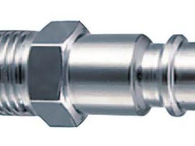 Разъемное соединение рапид FUBAG (штуцер)1/4М наружн резьба арт.180140 В