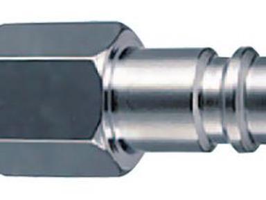 Разъемное соединение рапид FUBAG (штуцер)1/4F внутр.резьба арт.180150 В