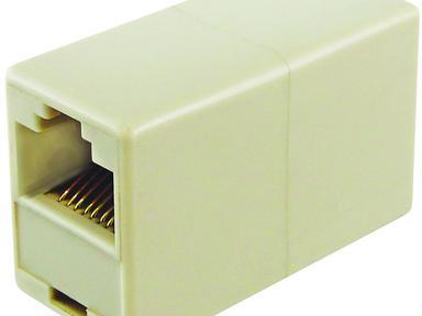 Компьютерный проходник гнездо-гнездо ТДМ 1809-0019