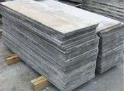 Шифер Полоса 1500х300х8-10 мм  (лист ацеит)