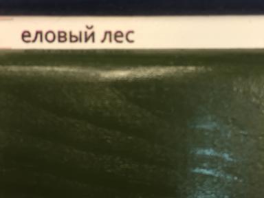 Пропитка Неомид Bio Color аква еловый лес 2,3л