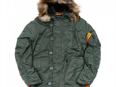 """Куртка """"Аляска"""" 2"""