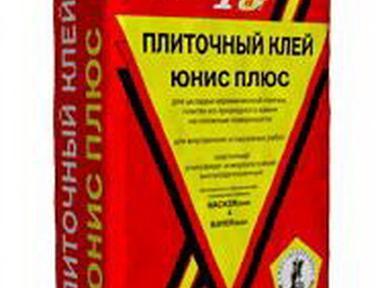 """Клей для плитки """"ЮНИС ПЛЮС"""" 25 кг"""