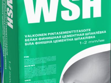 Шпатлевка Киилто ВСХ финишная цементная 20 кг