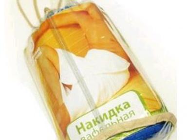 Вафельная накидка для женщин цветная однотонная 145*78*см