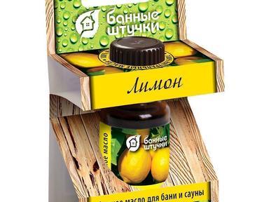 Эфирное масло 15 мл Лимон