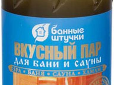 "Ароматизатор ""Вкусный пар ""350мл Пихта"