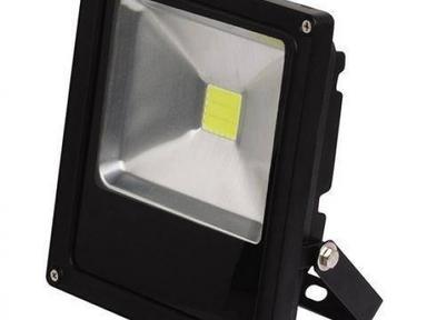 Прожектор светодиодный ЭРА 70W