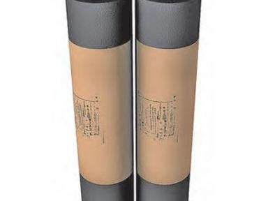 Пергамин П-300-350 1,0 х 20 м