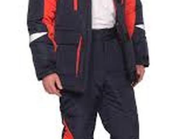 """Костюм """"Сатурн""""зима/ куртка+брюки"""