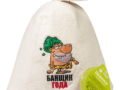 """Шляпа д/сауны""""Банщик года""""войлок"""