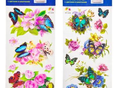 Наклейка интерьерная Цветы и бабочки ПВХ 54-24см