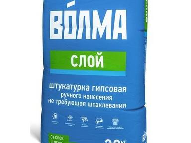 """Штукатурка гип.  """"Волма-Слой"""" 30 кг,слой 5-30мм,расход 1кг/кв.м"""