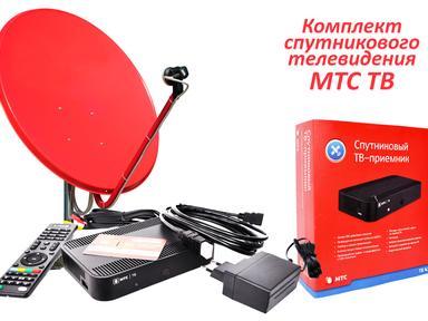 Антенна спутниковая комплект ТВ МТС САМ-модуль,1месяц 35-0107
