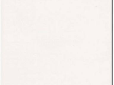 Плитка настенная Белая премиум v2 20х30 (1,44м2)