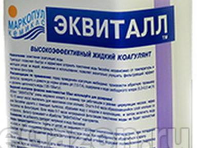 Маркопул Кемиклс/для коагуляции/Эквиталл/ жидкий 1 л флакон