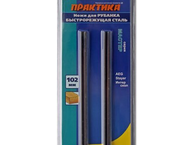 Нож д/рубанка 102мм * 5,5 *1,1мм быстрорежущий Практика 773-774