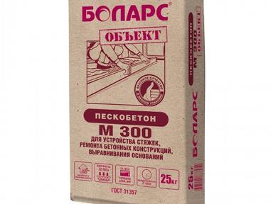 """Сухая смесь для пескобетона 25кг, М-300 """"Боларс"""""""