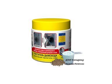 Очиститель дымохода HANSA 5*5гр 2-6кВт