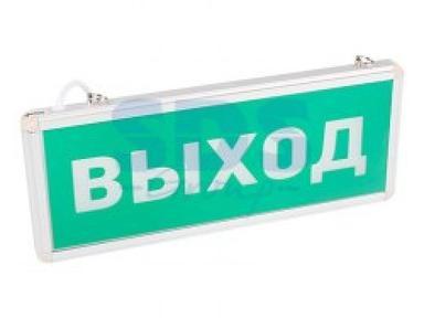 """Светильник аварийный """"ВЫХОД""""светодиодный 74-0100"""