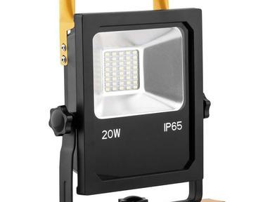 Прожектор светодиодный Ферон аккум. 20Вт,LL-912,6400К,арт.32088