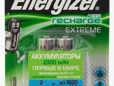 Аккумулятор ENR Exteme NH 15\AA