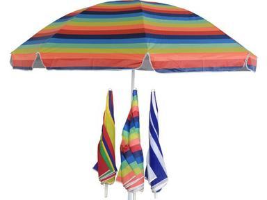 Зонт 1,5м