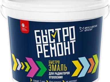 Эмаль акриловая Ярославская белая шелковисто-мат универсальная 0,9кг