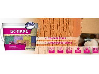 Декоративная штукатурка Боларс BARK 2мм 25кгколеровка Y022/2