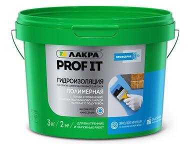Гидроизоляция Лакра полимерная PROF 6 кг