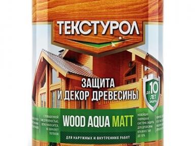 Текстурол WOOD AQUA MATT 0,8л дуб деревозащитное средство
