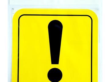 """Знак наклейка """"Начинающий водитель""""150*110 Рексант 56-0034"""