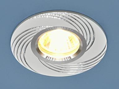 Светильник точечный - 5156 WH белый