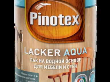Пинотекс Аква Лак 70 д/мебели и стен 2,7л глянец