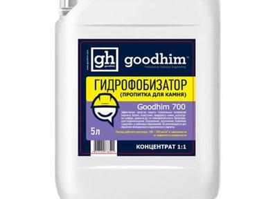 Гидрофобизатор ГудХим-700 10л концентрат 1:1