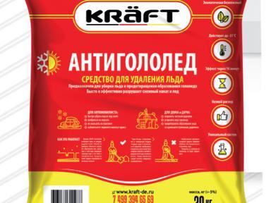 Антигололед Kraft 10 кг