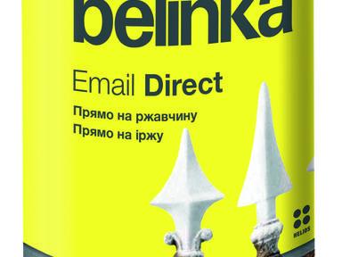Эмаль по металлу BELINKA 0,75л Серая