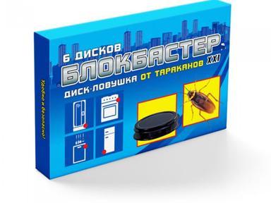 """Диск-ловушка """"Блокбастер""""от тараканов 6 шт."""