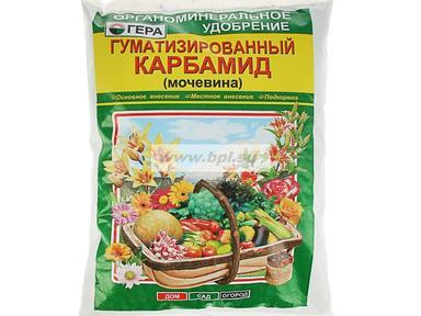 """Удобрение """"Карбамид азотный""""(мочевина) 0,8кг(Гера)"""