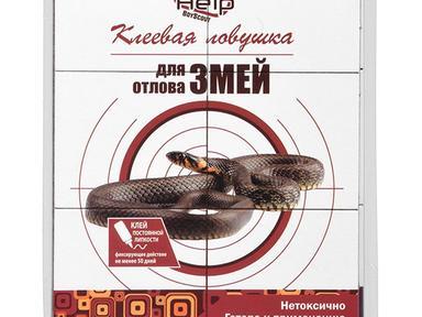 Ловушка клеевая для змей 20*30см Help 80287