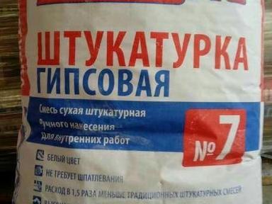 Сухая смесь 30 кг штукатурная гипсовая для ручного нанесения №7 РУСГИПС