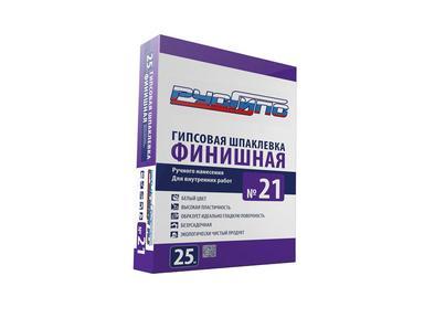 Шпатлевка РУСГИПС 25 кг гипсовая для ручного нанесения Финишная №21
