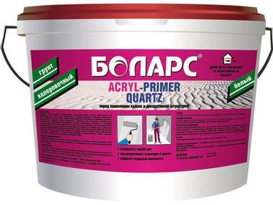 Грунт под декор покрытия Боларс ACRIL-PRIMER 7кг колеровка Х085/5