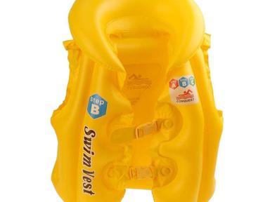 Жилет желтый 58-660