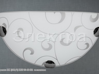 Светильник настенный НББ 03-60-001Морокко НК(300/2) 1397206